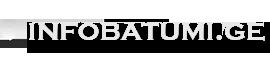 Инфо Батуми