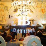 HB Restaurant Batumi 16 150x150