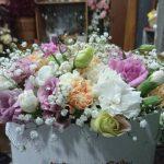 art flora flower batumi 46 150x150