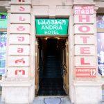 Andria Hotel Batumi 24 INFOBATUMI 150x150