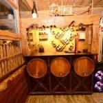 Gvinis Gemo Wine Aroma 19 INFOBATUMI 150x150