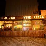 Gvinis Gemo Wine Aroma 23 INFOBATUMI 150x150