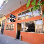 Oscar Hotel in Batumi 3 INFOBATUMI 150x150