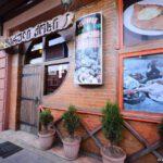 acharuli qoxi restorani batumshi 201920 INFOBATUMI 150x150
