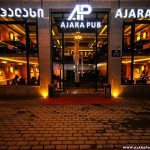 ajara palace 2 INFOBATUMI1 150x150
