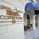 coffee topia batumi 28 INFOBATUMI 150x150