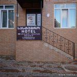 feria hotel batumi 1 INFOBATUMI 150x150