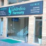 harmonia stomatologiuri klinika batumshi 1 INFOBATUMI 150x150
