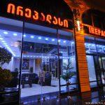 ire palace hotel batumi 2 INFOBATUMI 150x150
