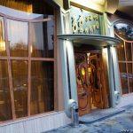 restorani bravo 27 infobatumi 150x150
