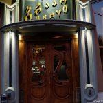 restorani bravo 29 infobatumi 150x150