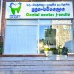 J Smile Dental Clinic Batumi 12 INFOBATUMI 150x150