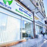 J Smile Dental Clinic Batumi 2 INFOBATUMI 150x150