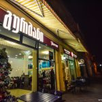 Gurmani Old Batumi 20 INFOBATUMI 150x150