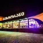 Riviera 2019 9 INFOBATUMI 150x150