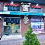 Creative Restaurant 18 INFOBATUMI.GE  150x150